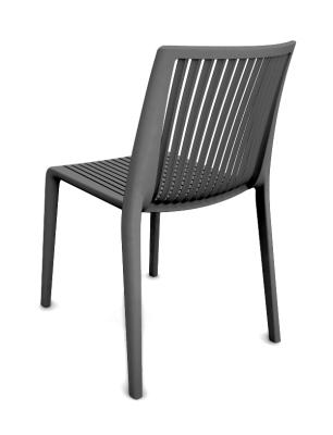 Splash Chair Anthracite Frovi