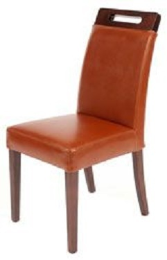 Rumwell Tan Leather Dining Chair