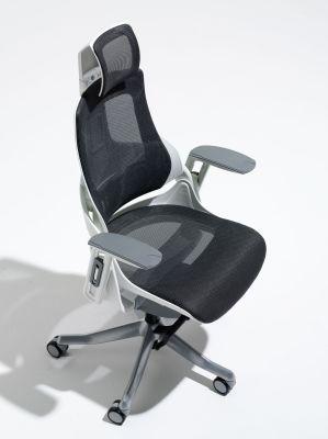 Zodiac Mesh Chair Aerial View