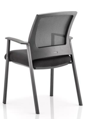 Carlton Mesh Conference Chair Rear View