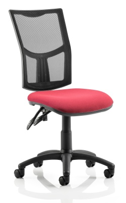 Twilight Mesh Chair Wine Seat Front Angle