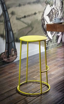 Maxine Yellow Stool